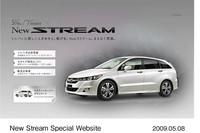 現在、ホームページ上では新型のCG映像や、スクリーンセーバーの配信を行っている。