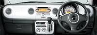 スズキ・アルトラパンに特別仕様車の画像