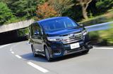 ホンダ・ステップワゴン スパーダ ハイブリッドG・EX Honda SENSING(FF)【試乗記】