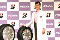 都内で行われた発表会には、CMキャラクターを務める綾瀬はるかさんが登場した。