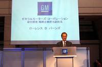 【東京モーターショー2005】今後もGM車は日本で展開!の画像