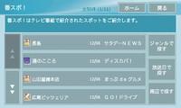 """""""PNDだがPND以上""""の、新型「カロッツェリア・エアーナビ」"""