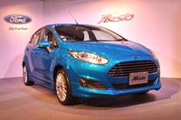 「フォード・フィエスタ1.0 EcoBoost」