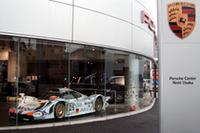 ルマン優勝車「ポルシェ911GT1」、ただいま大阪に展示中!