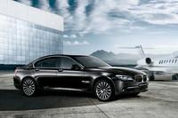 「BMW7シリーズ」にAPEC首脳移送車をイメージした特別仕様車