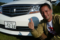 第324回:GWで乗ったけど意外と良かった〜!ホンダ・エリシオン・プレステージの画像