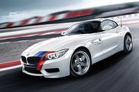 「BMW Z4 sDrive20i GT Spirit」。フロント・バンパーに貼付されている「Mストライプ・ステッカー」は展示イベント用のもの。