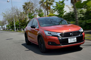 DS 4�N���X�o�b�N�iFF/6AT�j�y����L�z