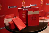 『ミシュランガイド東京2009』発表、引き続き東京は世界一の星が輝く