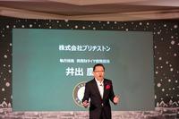 商品説明を行ったブリヂストンの執行役員 消費財タイヤ開発担当の井出慶太氏。エネルギッシュなプレゼンテーションが印象的だった。