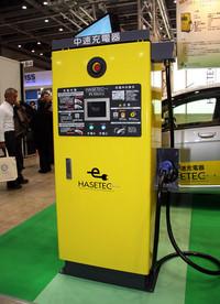 今回目立っていたのは、EV(スタンド)用の充電器。これは「ハセテック」のブースだが、ほかにも3、4社が出展していた。