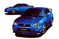 WRC日本開催記念「スバル・インプレッサ」登場の画像
