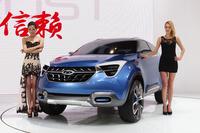「奇瑞コンセプトβ」は小型SUVのスタディーモデル。