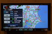 目的地を設定しルート探索を終了、その後ルート選択を選ぶと4つのルートが選べるようになる。小画面右側に表示されているのは「推奨ルート」の詳細。地図上のルートを確認しながら詳細を知ることができるのはうれしい。