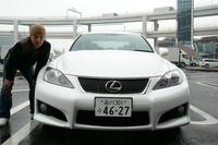 """第350回:雪の「レクサスIS F」試乗会 コイツはつくづく""""トヨタ車革命""""だ!の画像"""
