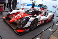 会場では、レーシングカー「TS050 ハイブリッド」(写真)にいたるまで、さまざまなハイブリッド車が展示された。