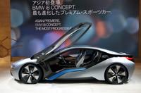 BMW i8コンセプト:「駆けぬける歓び」の最新形の画像