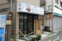 「リーフ」タクシー運転手(矢貫 隆)の行きつけの食堂「たこ八」。ただ今、営業再開に向けて準備中。
