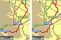 2007年6月23日に開通した「圏央道あきる野IC〜八王子JCT間」のデータ更新の様子が紹介された。