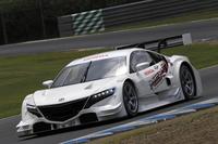 ホンダ、ニューマシン「NSX CONCEPT-GT」を投入【SUPER GT 2013】の画像