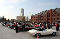 赤レンガ倉庫をジャガーが占拠、「ジャガー・デイ2005」開催されるの画像
