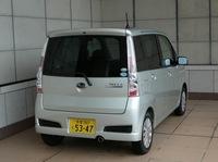 第268回:サッカー日本代表も見習ってくれぃ!スバル・ステラに見る軽自動車の理想と現実への対処法(小沢コージ)の画像