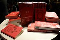 東京版の発売により、全世界22ヵ国をカバーするガイドブックとなった。