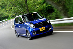 ホンダN-ONE Premium Tourer・LOWDOWN(FF/CVT)【試乗記】