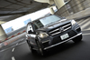 メルセデス・ベンツGL63 AMG(4WD/7AT)【試乗記】