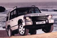 ランドローバー「ディスカバリー」に特別限定車の画像