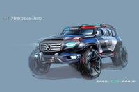 「エナGフォース」のハイウェイパトロールカー仕様はイラストのみの公開。