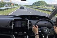 自動運転技術「プロパイロット」を使った、テストドライブの様子。