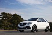 メルセデスAMG GLE63 S 4MATIC(4WD/7AT)/メルセデス・ベンツA180スポーツ(FF/7AT)【試乗記】