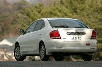 """トヨタ・アリオンA20""""Sパッケージ""""(CVT)【ブリーフテスト】の画像"""