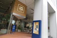 「café 1886 at Bosch」はボッシュ東京本社(東京都渋谷区渋谷3-6-7)の1階に位置する。