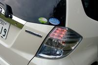 「フィットハイブリッド」の価格帯は、159万円から210万円まで。エコカー減税の対象となり、自動車取得税と重量税が全額免除される。