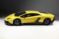 ランボルギーニが創立50周年記念車を発表【上海ショー2013】の画像