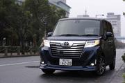 """ダイハツ・トールG""""SA II""""/トヨタ・ルーミー カスタムG-T【試乗記】"""