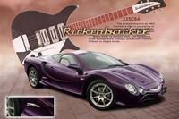 「オロチ」がギターとコラボ!?  特別仕様車「リッケンバッカー」発売