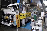 【東京モーターショー2004】働くクルマは美味かった――ある意味メイン展示(?)のトラックマルシェの画像