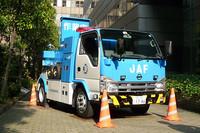 日産とJAF、EVの電欠救援の実証運用を開始の画像