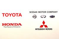 自動車メーカー4社、EV用充電設備の普及に協力の画像