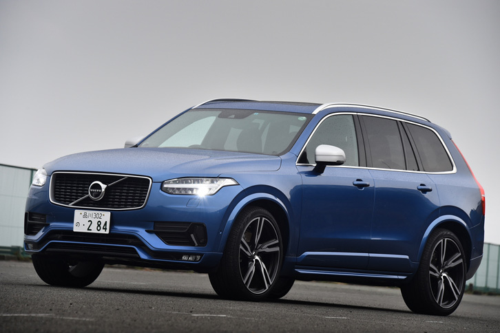 ボルボXC90 T6 AWD R-DESIGN(4WD/8AT)【試乗記】