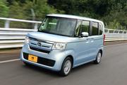 ホンダN-BOX G・EX Honda SENSINGプロトタイプ/N-BOXカスタムG・EXターボHonda SENSINGプロトタイプ【試乗記】