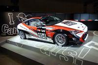 「GAZOO Racing 86」は2台参戦する予定。
