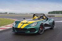 名前の通り、全世界で311台のみが生産される「3イレブン」。ロータス史上最速の量産車とアピールされており、最高速度はロードバージョンで280km/h、レースバージョンでは290km/hをマークする。