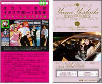 『webCG』でおなじみの大矢アキオさん、吉田由美さんのコラムも必読です。