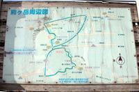駒ケ岳周辺図。右下のロープウェイで一気に2612メートル地点まで上がる。標高2956メートルの駒ヶ岳山頂は図上の左上だ。
