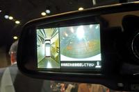 アラウンドビューモニターを内蔵した自動防眩ルームミラー。