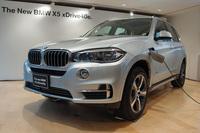 「BMW X5 xDrive40e」